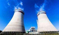 环盈集团新能源供热收费